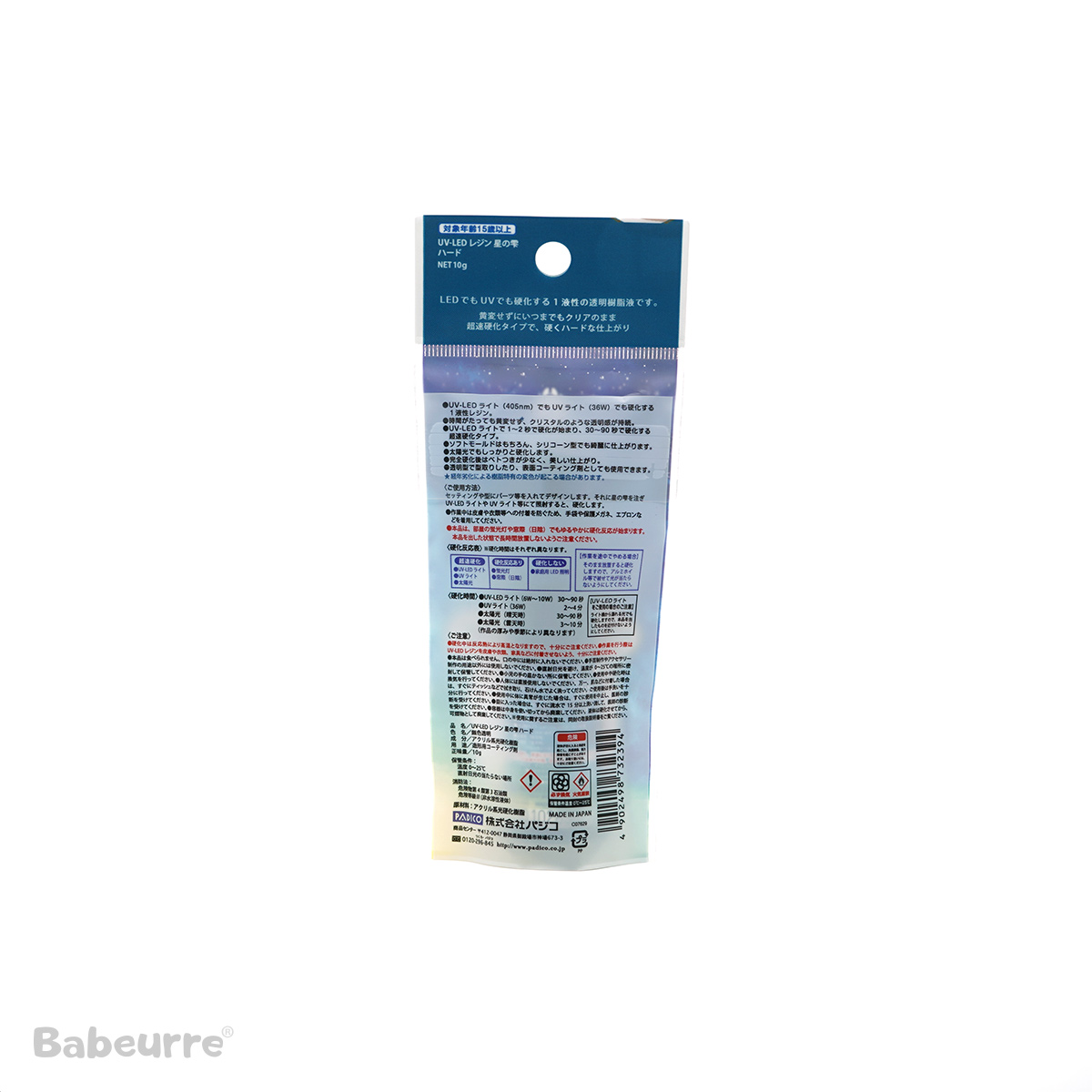 Padico UV Led Resin Start Drop Hard 10gr bottle
