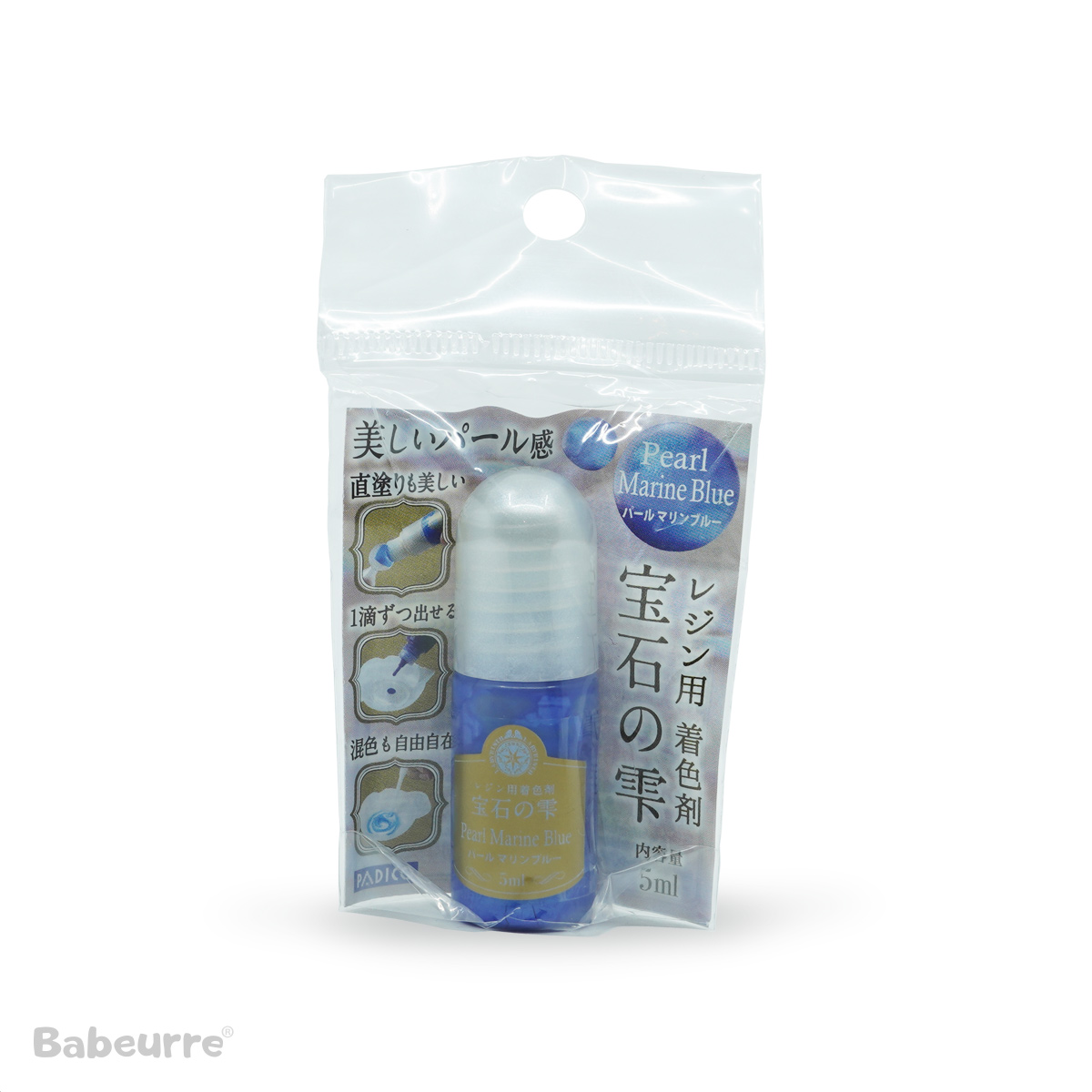 Padico pigment pearl marine blue