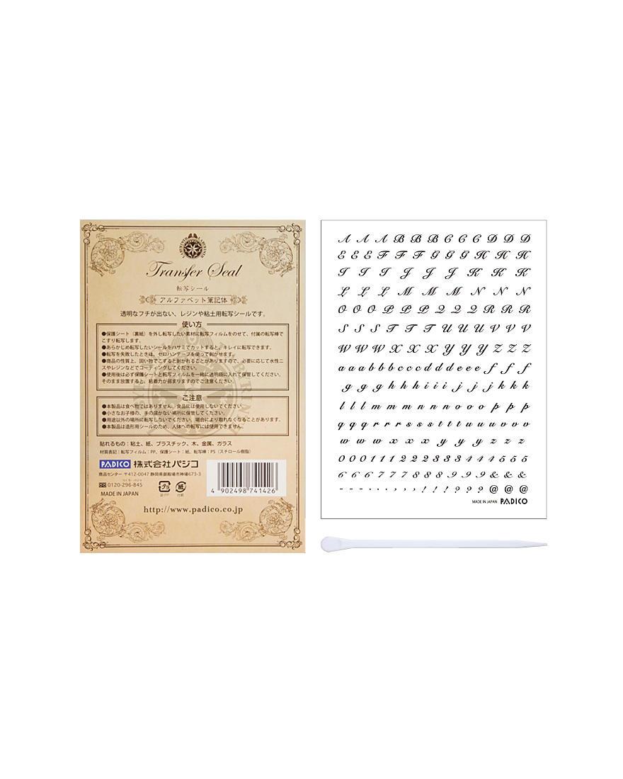 Transfer Seal Alphabet Longhand